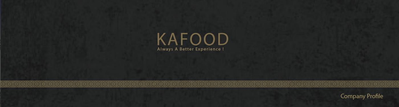 profile سيراميك قطر- kafood ceramics